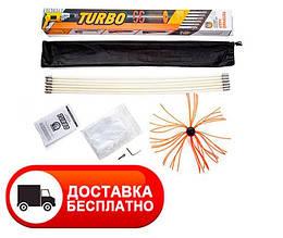 Набор чистки дымохода роторный под дрель Savent Turbo Украина