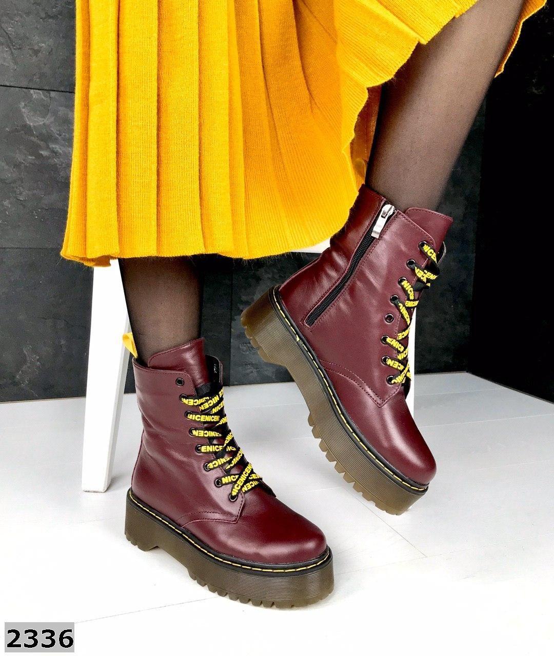 Демисезонные ботиночки =MaRT//NS = //ХИТ СЕЗОНА// Натуральная кожа. Размер 36 39