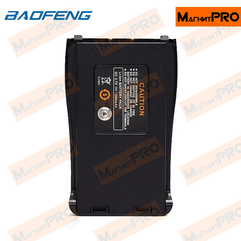 Аккумуляторная батарея для рации Baofeng BF-888S