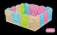 Детский манеж - заграждение XOKO Play Pen Bear Series D14