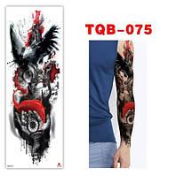 Флеш тату. Временная татуировка. Орёл, Часы . На руку/ногу/бедро, 48*17 см, tqb075