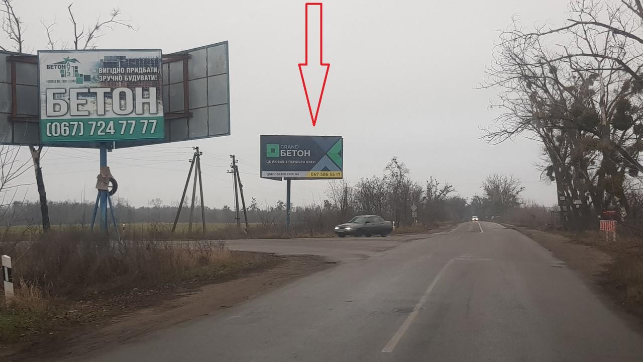 Зовнішня реклама Київська область,Софіївська борщагівка