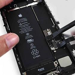 Замена аккумуляторной батареи Apple iPhone 7 Plus