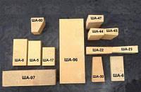 Кирпич огнеупорный  ША-23,ША-45 (Клин торцевой и ребровой) (230х114х65х45) (360шт.)