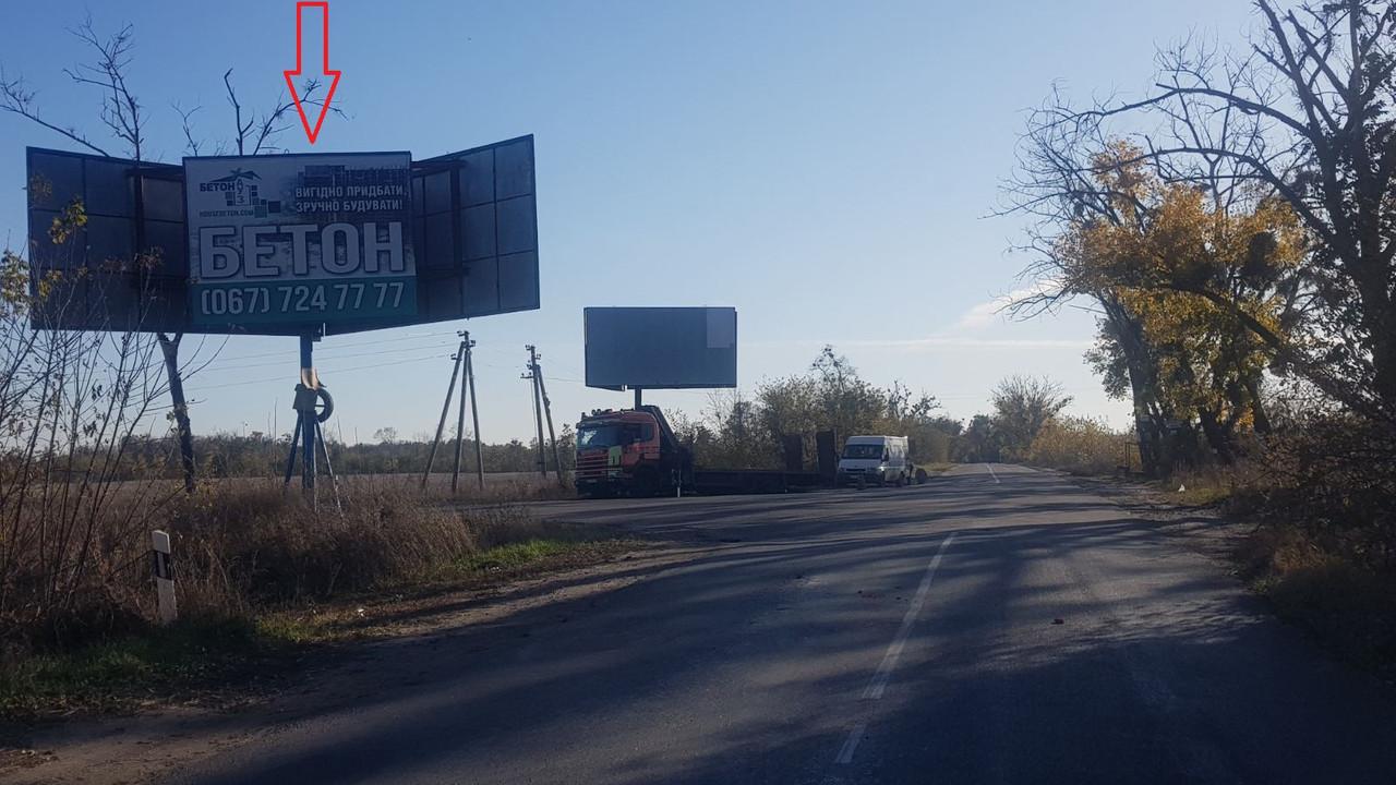 Зовнішня реклама в Київській області