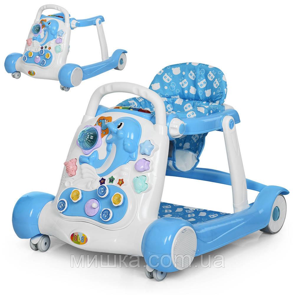 Дитячі ходунки-штовхач 6080-4 з музичним блоком, 2 в 1, блакитний колір