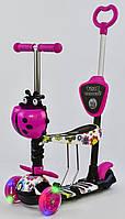 Детский самокат Scooter 5 в 1, самокат беговел с сиденьем и родительской ручкой - Flowers
