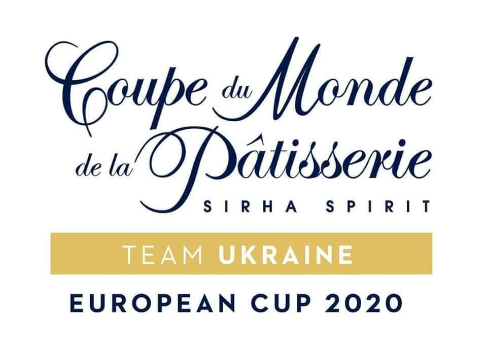 European Pastry Cup 2020 CMP Ukraine Team!