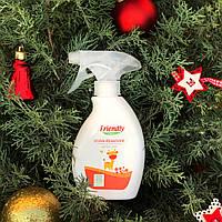 Средство от пятен и запаха Friendly Organic