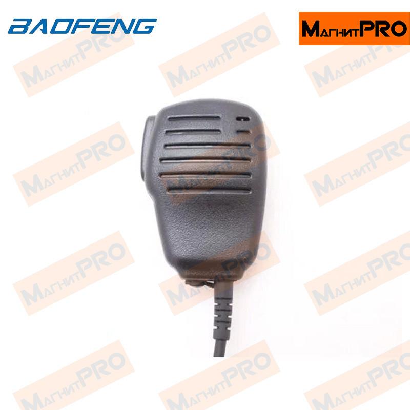 Тангента (ручной микрофон) LUITON K1010 Speaker Mic
