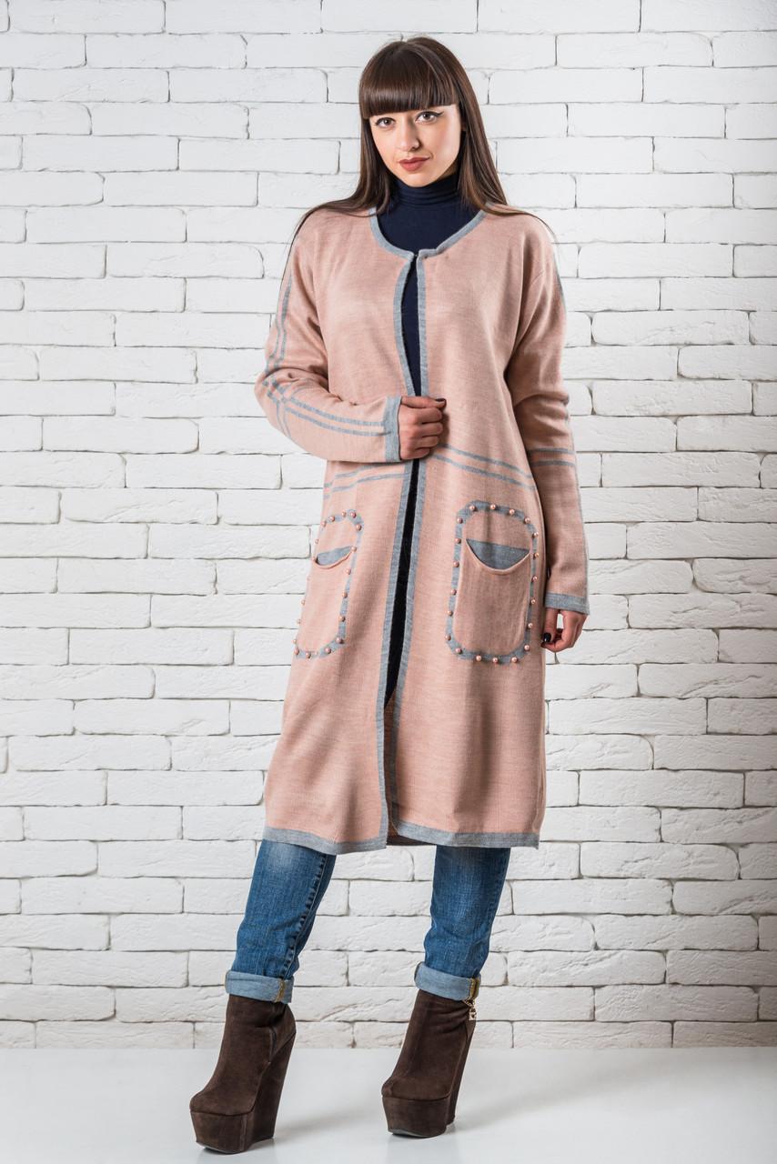 Удлиненный кардиган  женский модный 44-50 пудра
