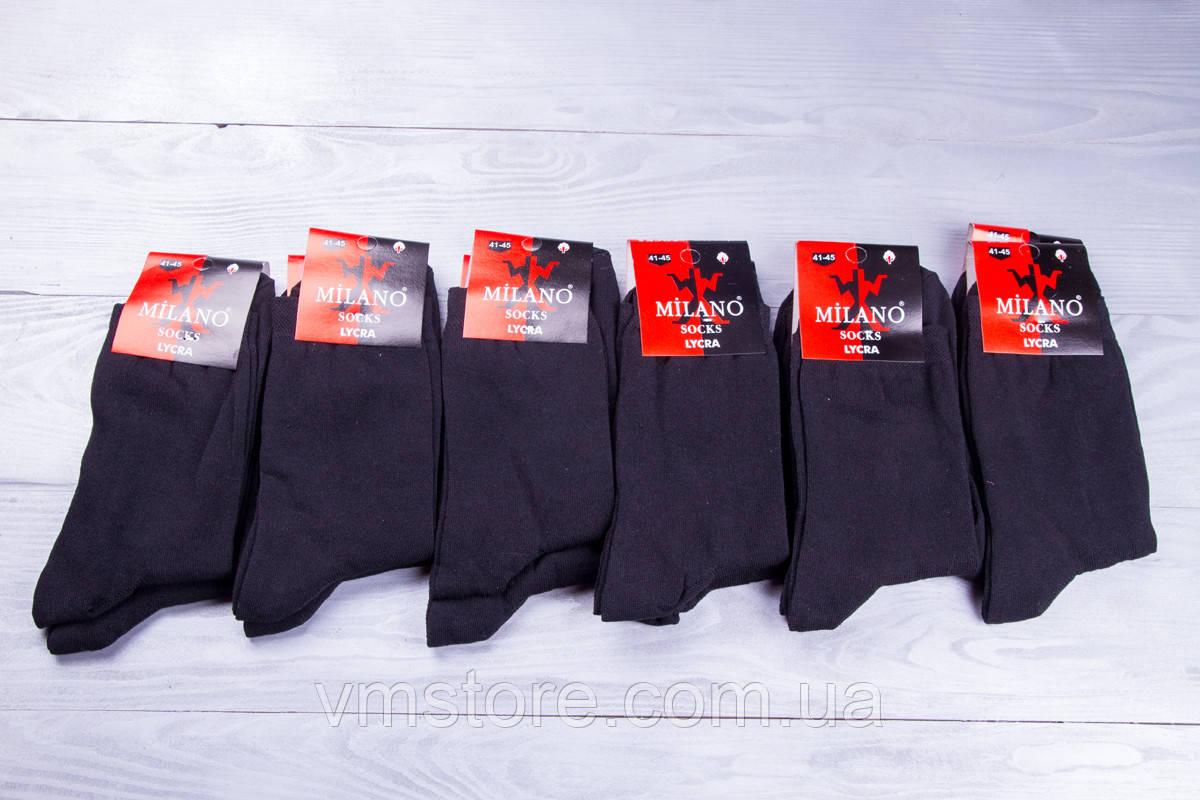 Носки мужские Milano демисезонные, черные, упаковка 12 пар