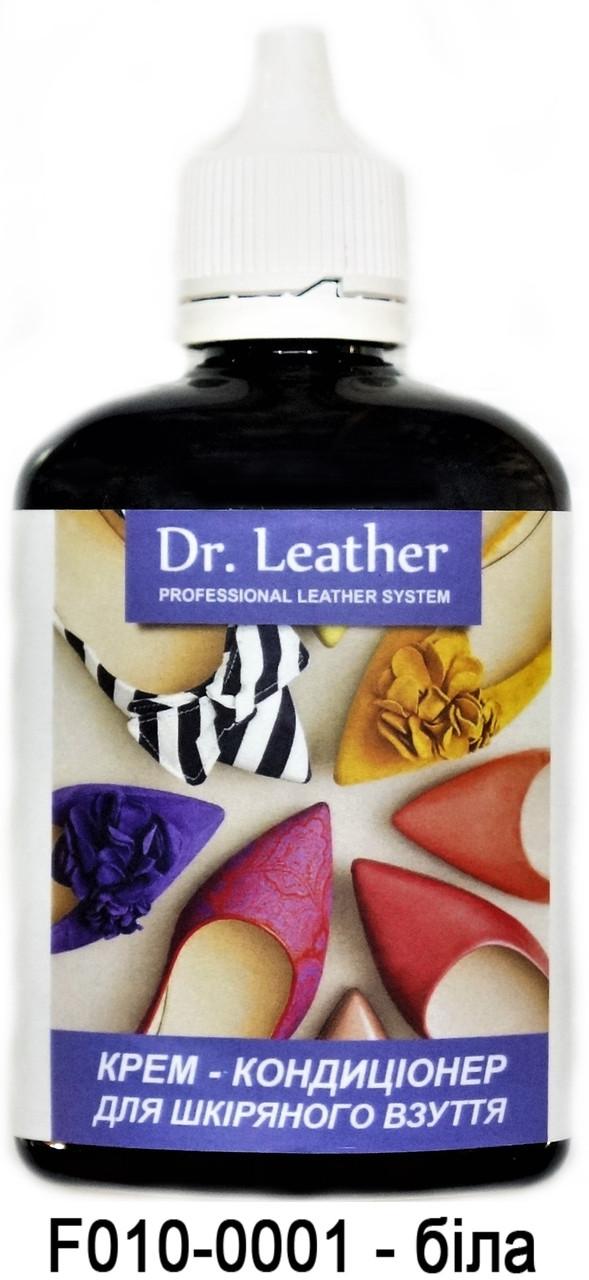 """Крем-кондиционер 100 мл.""""Dr.Leather"""" цвет белый"""
