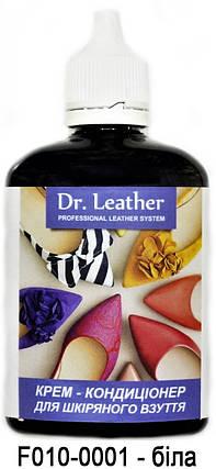 """Крем-кондиционер 100 мл.""""Dr.Leather"""" цвет белый, фото 2"""