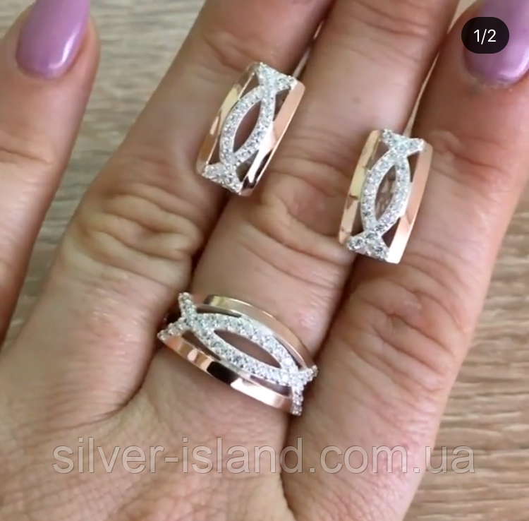 Набір в сріблі з золотом і білими цирконами Алессия