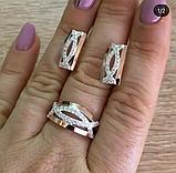 Набір в сріблі з золотом і білими цирконами Алессия, фото 2