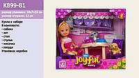 Кукла маленькая вечеринка, питомцы, посудка, мебель, в кор.19,5*7*16см /72-2/ (K899-81)