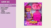 Кукла маленькая повар, набор пусдки, жуховой шкаф, в кор.12*4,5*16см /72-2/ (K899-85)