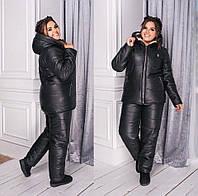 """Теплый зимний женский костюм двойка с капюшеном и мехом """"Синтипон"""" черный 48, 50, 52, 54, 56, 58 размер"""