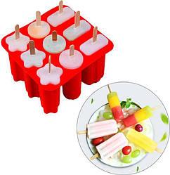 Форма для мороженого и замороженного сока 9 ячеек силиконовая (psg_JSC2900)