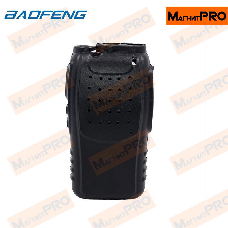 Чехол для рации Baofeng BF-888S
