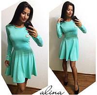 Платье юбка клёш распродажа