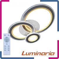 Люстра светодиодная с пультом Luminaria Triplex round R-700/600 108Вт белый