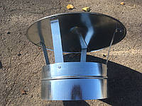 Зонт, грибок оцинкованная сталь 0,5 мм., Ф160 мм., вентиляция, дымоход