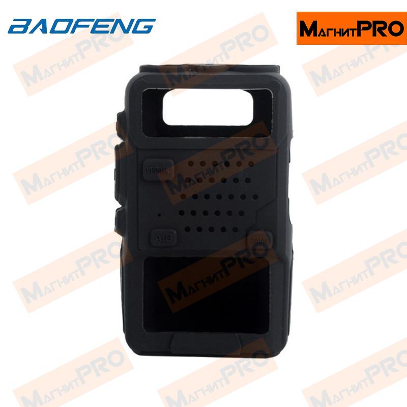 Чехол для рации Baofeng UV-5R черный