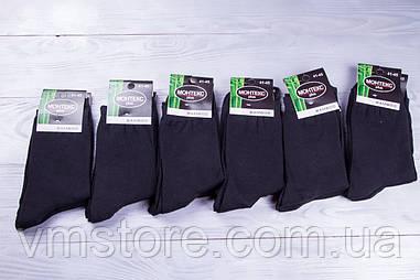 Носки мужские Монтекс демисезонные, бамбуковые, черные, упаковка 12 пар