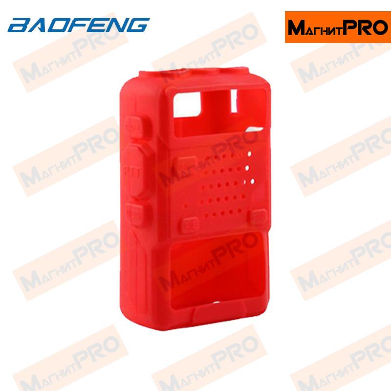 Чехол для рации Baofeng UV-5R красный