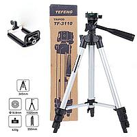 Компактный штатив трипод Tripod, тренога с держателем для телефона, экшн камер, смартфонов и видеокамер