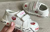 Детские кроссовки для девочек размеры 21,23,24
