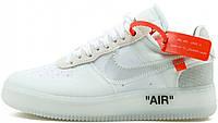 Мужские кроссовки OFF-WHITE x Nike Air Force 1 Low White (Найк Аир Форс ОФФ Вайт низкие) белые