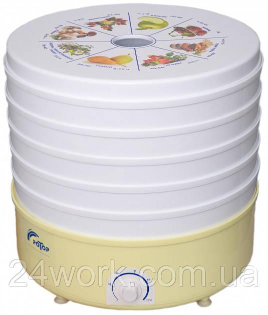 Сушка для фруктов и овощей РОТОР(5 поддонов) 20 л