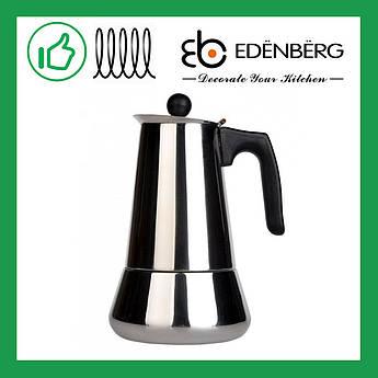 Кофеварка Edenberg гейзерная 12 чашек (EB-1808)