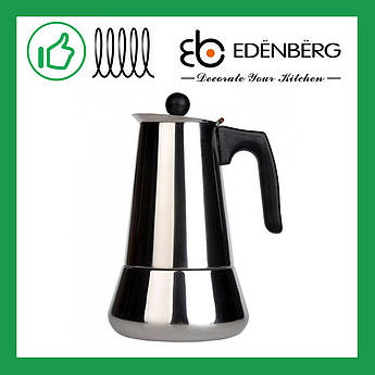 Кофеварка Edenberg гейзерная 4 чашки (EB-1805)