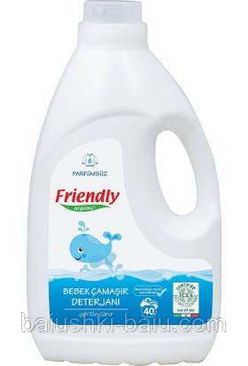 Органический жидкий стиральный порошок Friendly organic без запаха 2000 мл (40 стирок)
