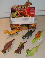 Животные резиновые динозавры,наполнитель-шарики, размер изд. 20*9см /18/216/ (W6328-207/206/137/149/221)
