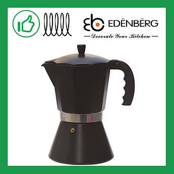Кофеварка Edenberg гейзерная 450 мл (EB-1817)