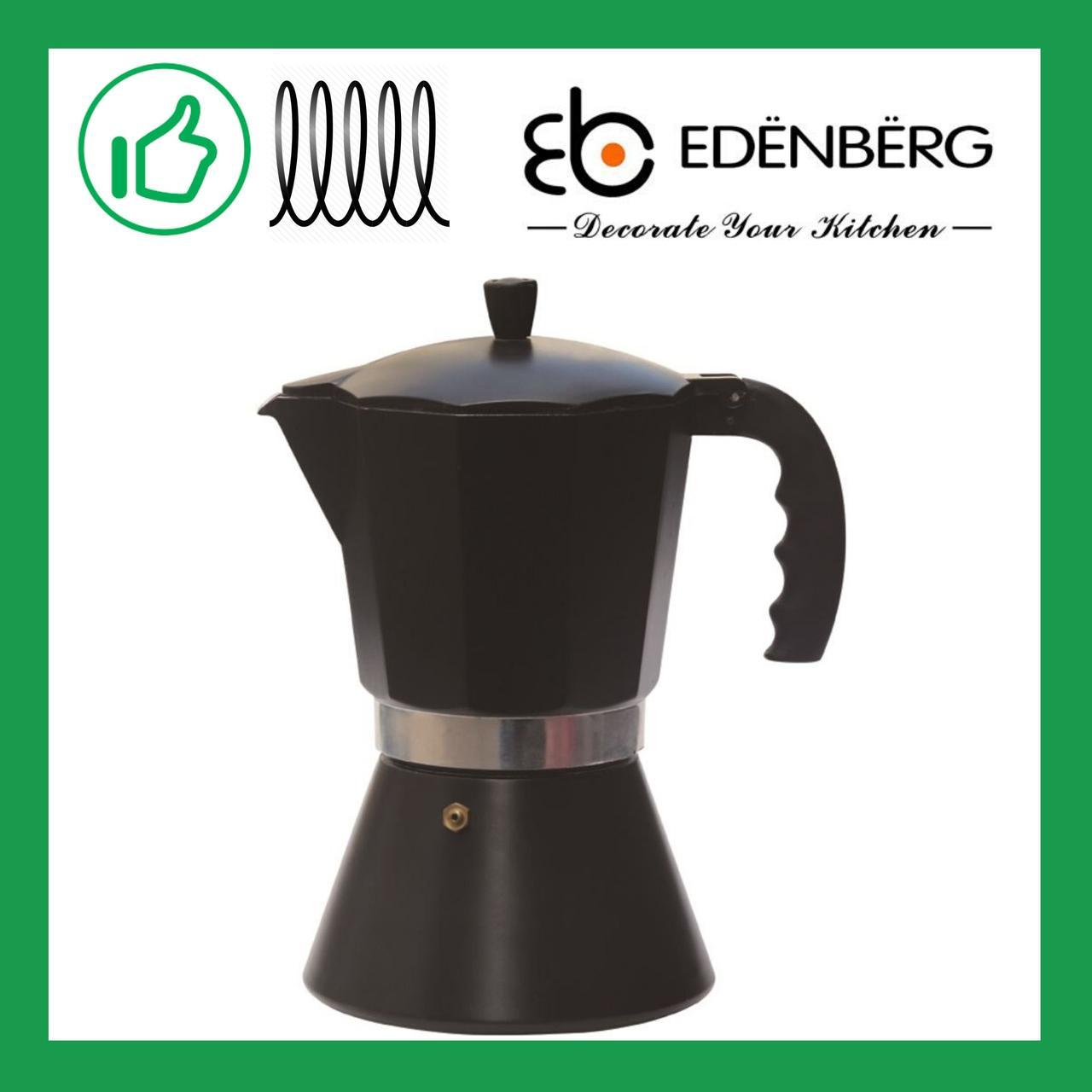 Кофеварка Edenberg гейзерная 300 мл (EB-1816)
