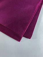 Папір тішью. Фіолетовий. (50х70 см)