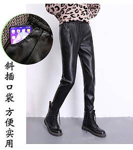 Кожаные женские штаны на резинке (42-46)