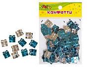 Декоративні подарунки, що блищать №2, 10гр блакитній+срібло Kidis 4шт в упак.// (8879)