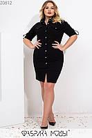 Джинсовое платье на кнопках Разные цвета Большие размеры Батал