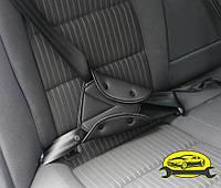 Адаптер ремня безопасности для перевозки детей ниже 150см с помощью штатных ремней безопасности автомобиля