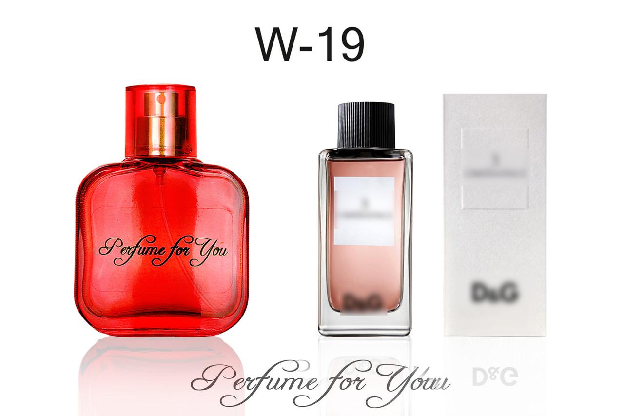 императрица аналоги парфюм