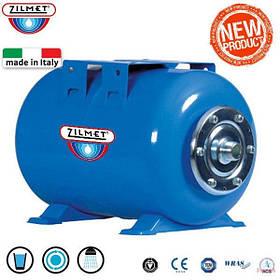 ZILMET Ultra-Pro 110 Бак расширительный горизонтальный 200 литров