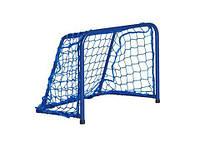 Ворота для футбола  INTERPLASTIC 90x60 cm