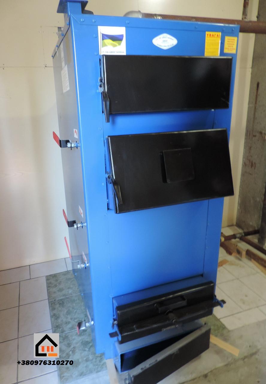 Твердотопливный котел длительного горения Idmar GK-1 мощностью 44кВт